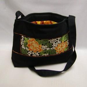 #821 Valise Bag